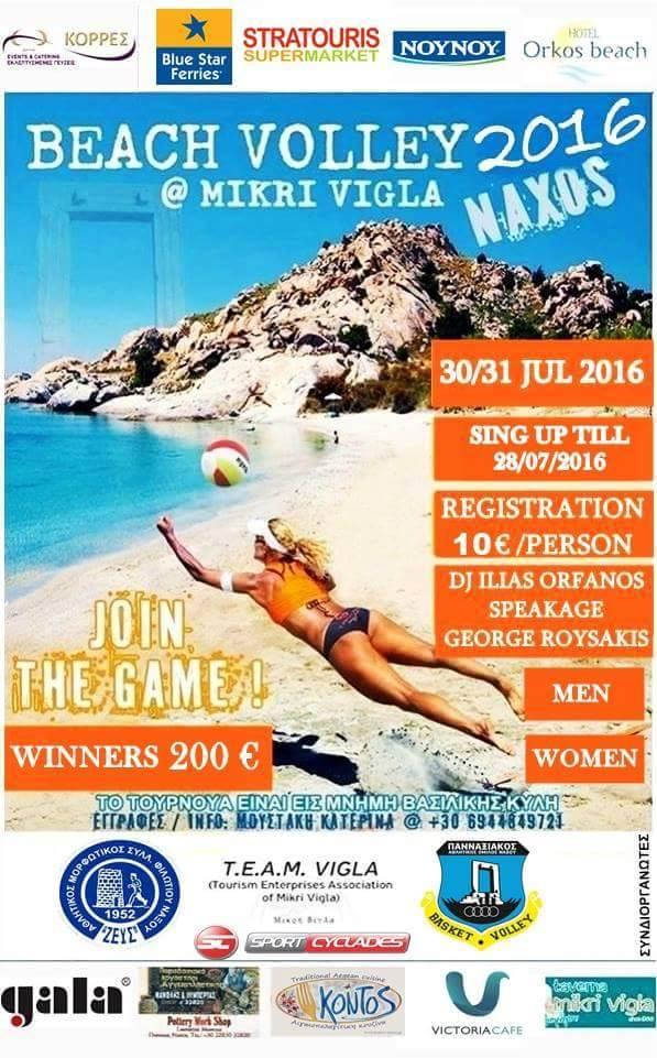 AFISA 2016 BEACH