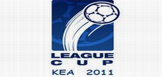 league_cup_logo-2
