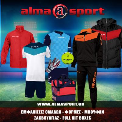 ALMA SPORT (2)