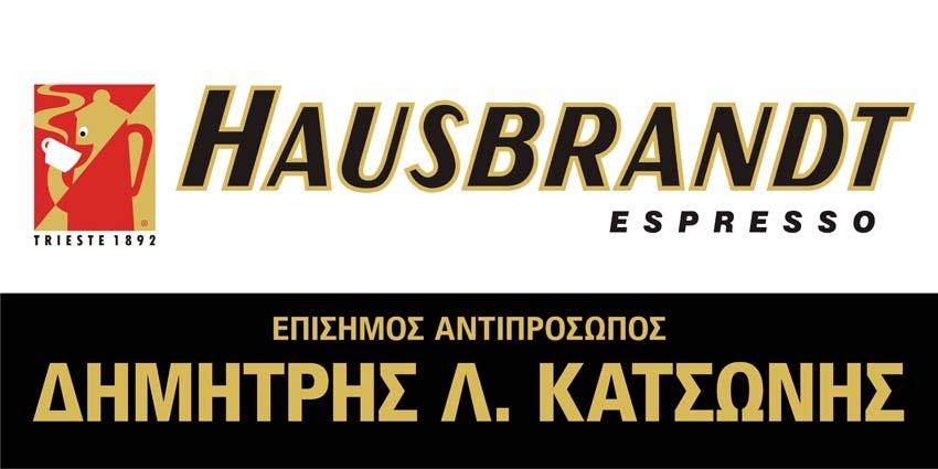 NAXOS Katsonis 200x100