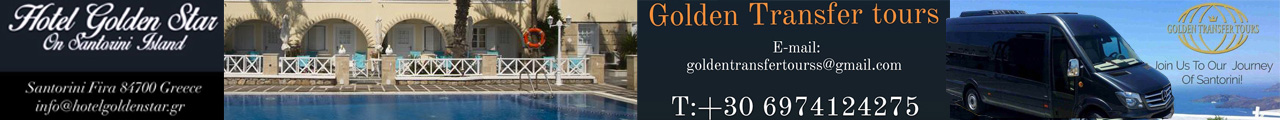 GOLDEN TRANSFER HOTEL