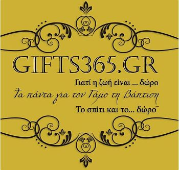 GIFTS 365