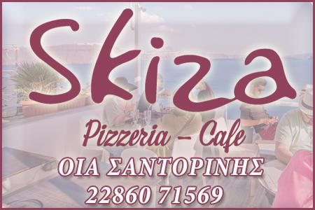 SKIZA (2)