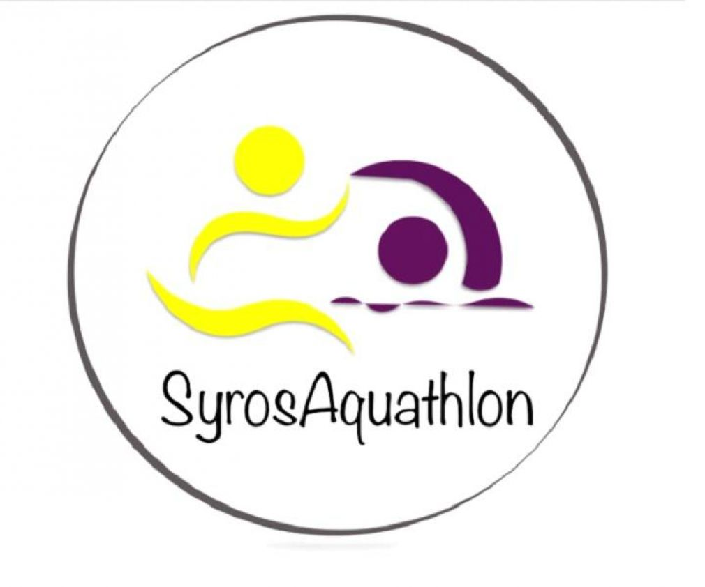 Ανακοίνωση για το ''2nd Syros Aquathlon –Syros Aquathlon Kids (- 14)''