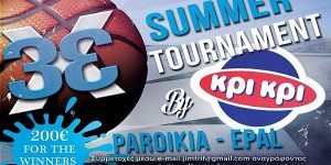 """PABL 3x3 SUMMER TOURNAMENT By KRI-KRI"" στην Παροικία"