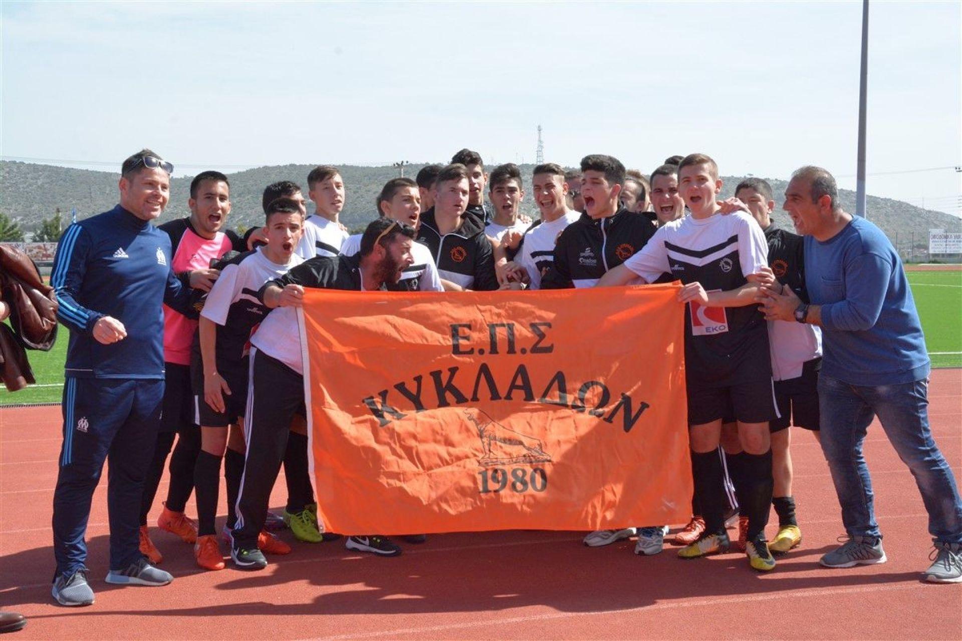 ΣΑΝ ΣΗΜΕΡΑ: Ο άθλος της ομάδας Νέων της ΕΠΣΚ που προκρίθηκε στο F4 του Πανελληνίου Πρωταθλήματος
