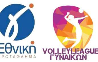 Volley League Γυναικών και Γ΄Εθνική οι ''μεγάλοι χαμένοι'' της ΚΥΑ