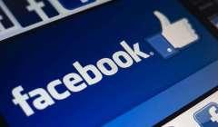 "Facebook: Έρχεται και στην Ελλάδα η νέα υπηρεσία ""ραντεβού"""
