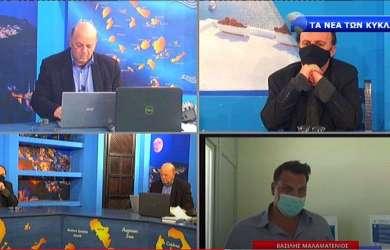 Β. Μαλάματένιος: Έχουμε 13 κρούσματα στη Σαντορίνη τα 4 εξ αυτών σε νοσηλεία [vid]