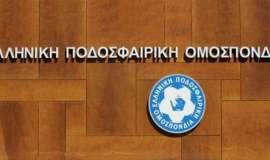 Η ΕΠΟ στηρίζει ΕΠΣ Ηρακλείου και σωματεία Ηρακλείου και Εύβοιας