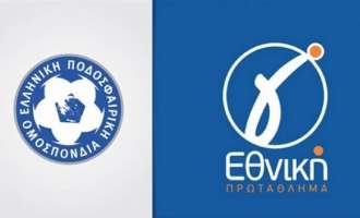 Κοινή ανακοίνωση 15 ομάδων Γ' Εθνικής: θα κινήσουμε όλες τις νόμιμες διαδικασίες