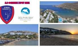 Ο Φοίνικας Σύρου ευχαριστεί το Dolphin Bay για την φιλοξενία του Φίλιππου Βέροιας