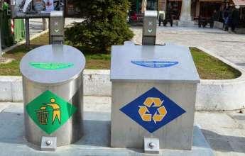 Σύρος: Προμήθεια και εγκατάσταση τριών βυθιζόμενων κάδων