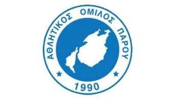 Γενική συνέλευση και εκλογές στον ΑΟ Πάρου