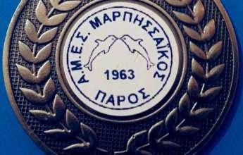 Συγκροτήθηκε σε σώμα του νέου διοικητικού συμβουλίου του Μαρπησσαϊκού, πρόεδρος ο Κώστας Πιπέρογλου